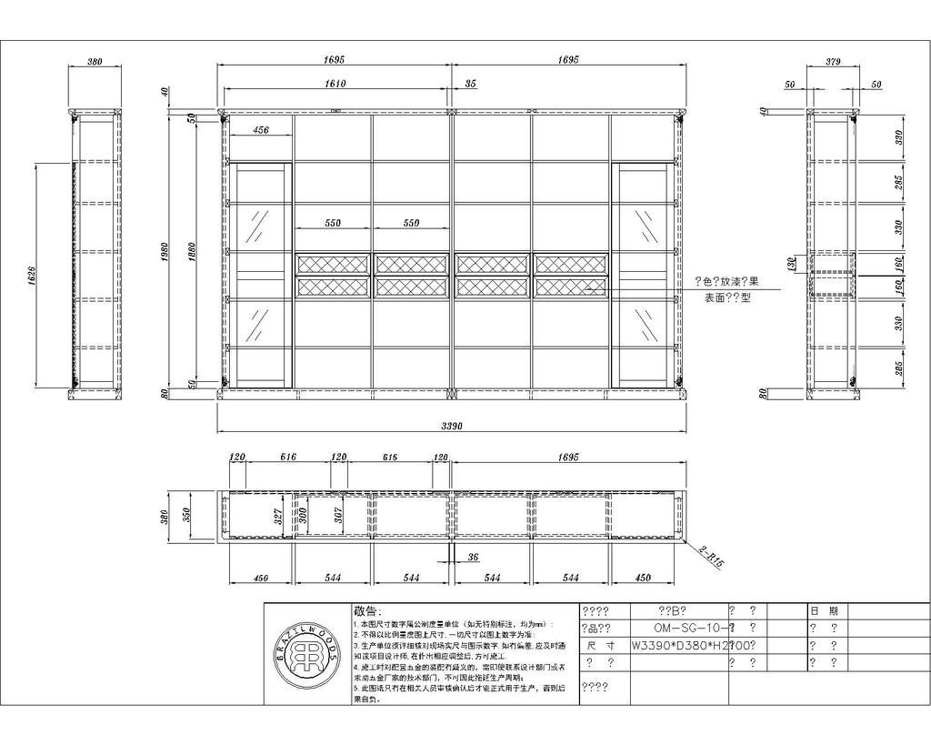 简欧书柜cad图纸模板下载(图片编号:12543303)