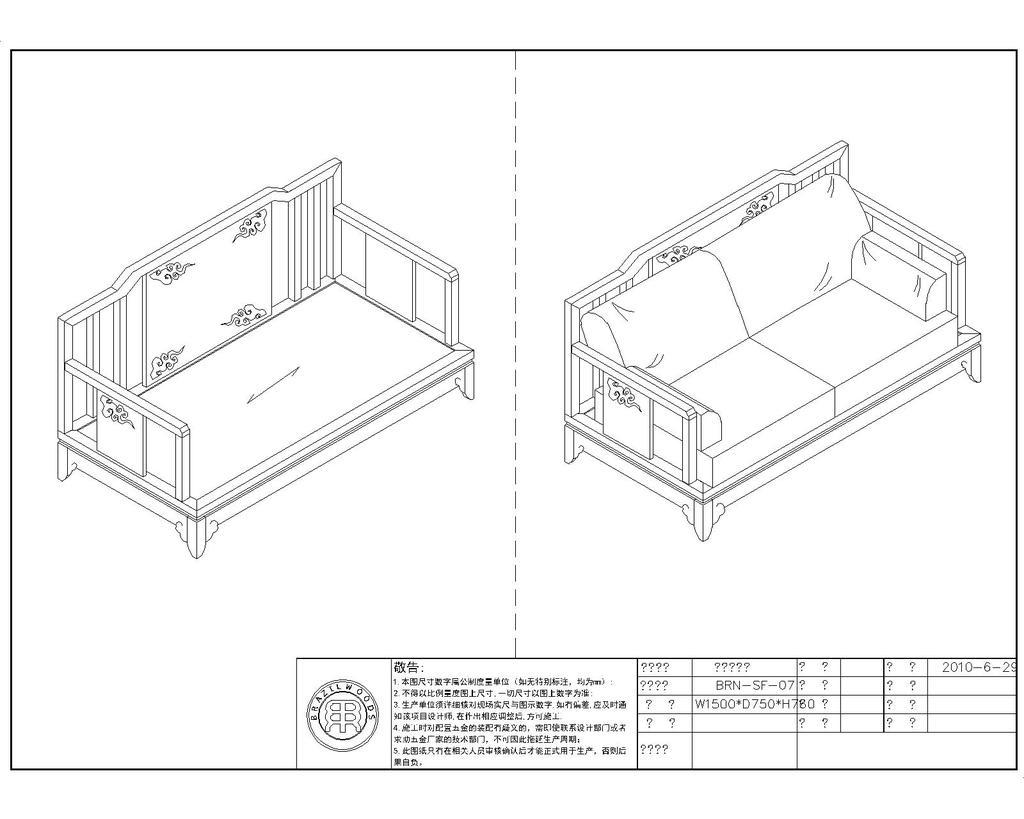沙发cad图纸5
