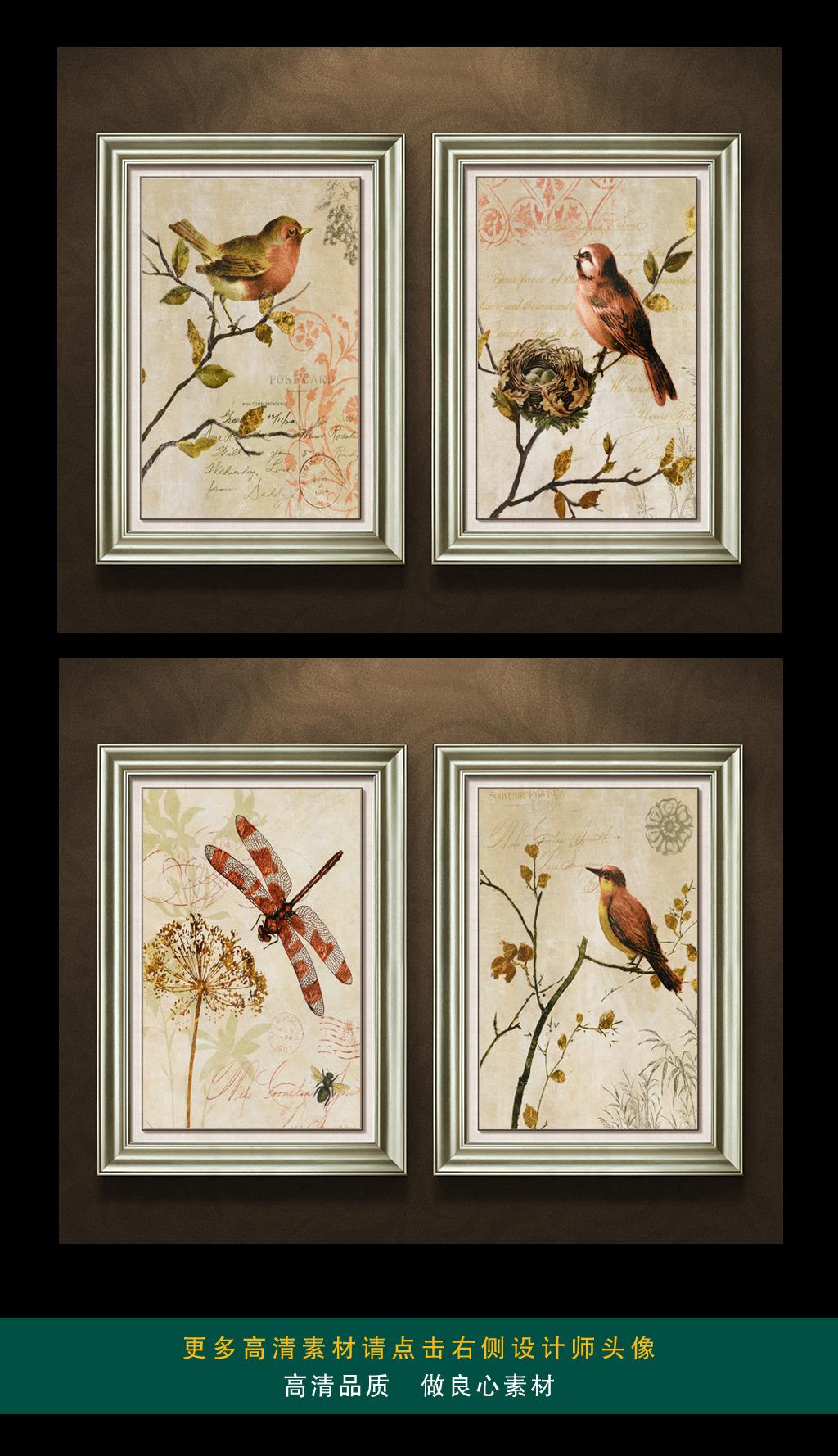 美克美家复古手绘小鸟装饰画