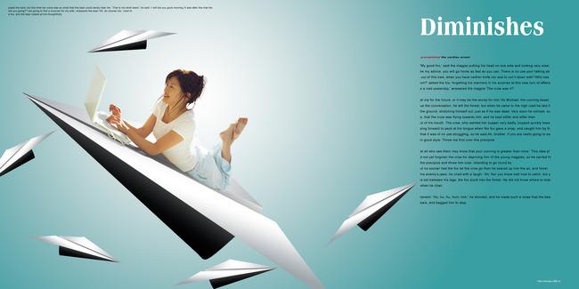 创意广告梦想起航笔记本图片