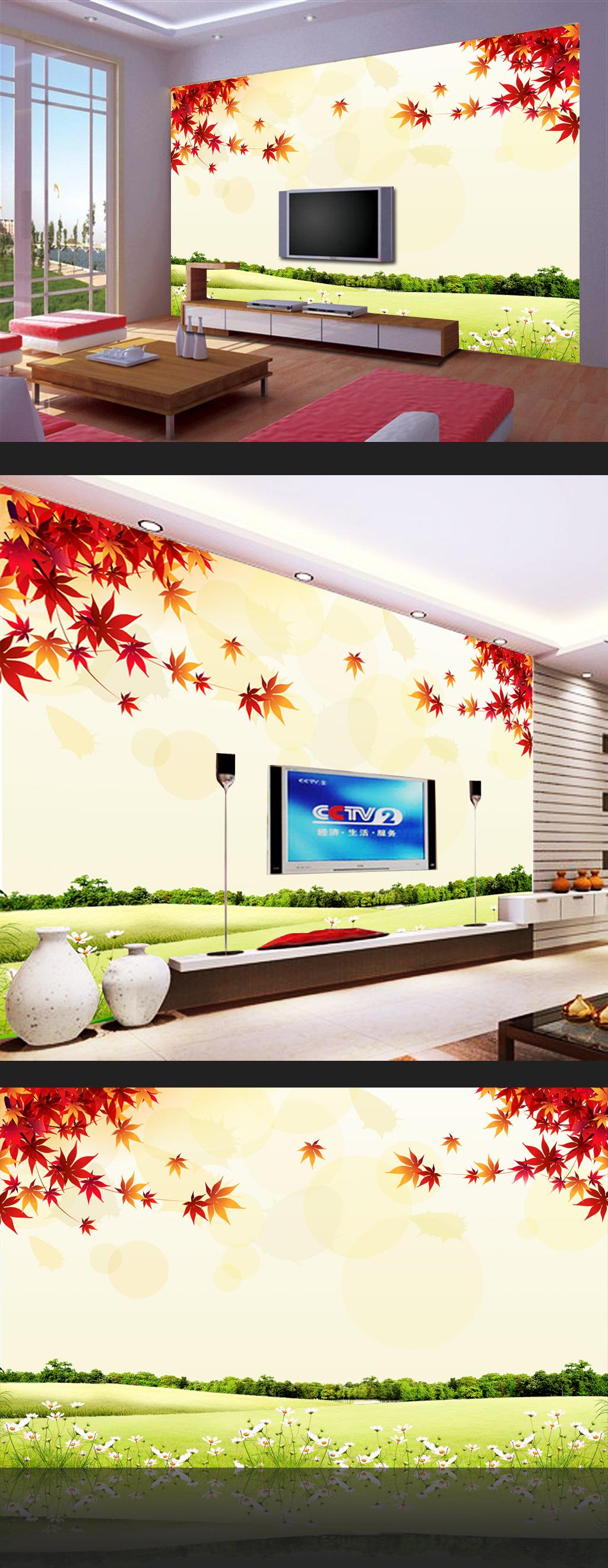 秋天枫叶风景电视背景墙