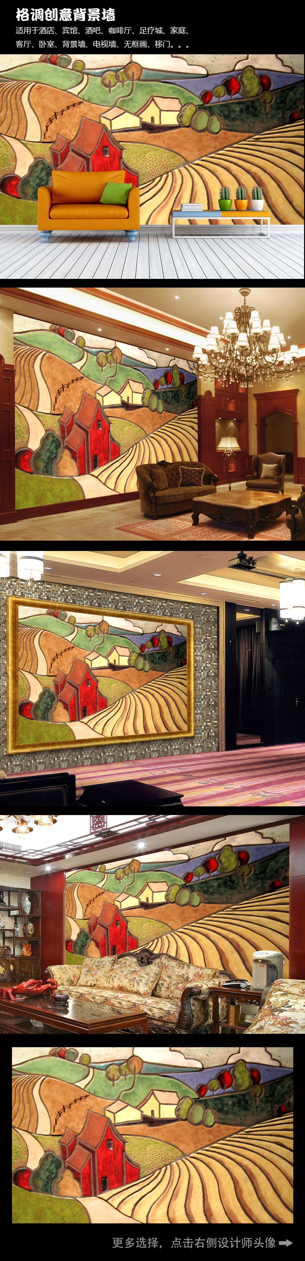 3d欧式田园陶瓷背景墙装饰画