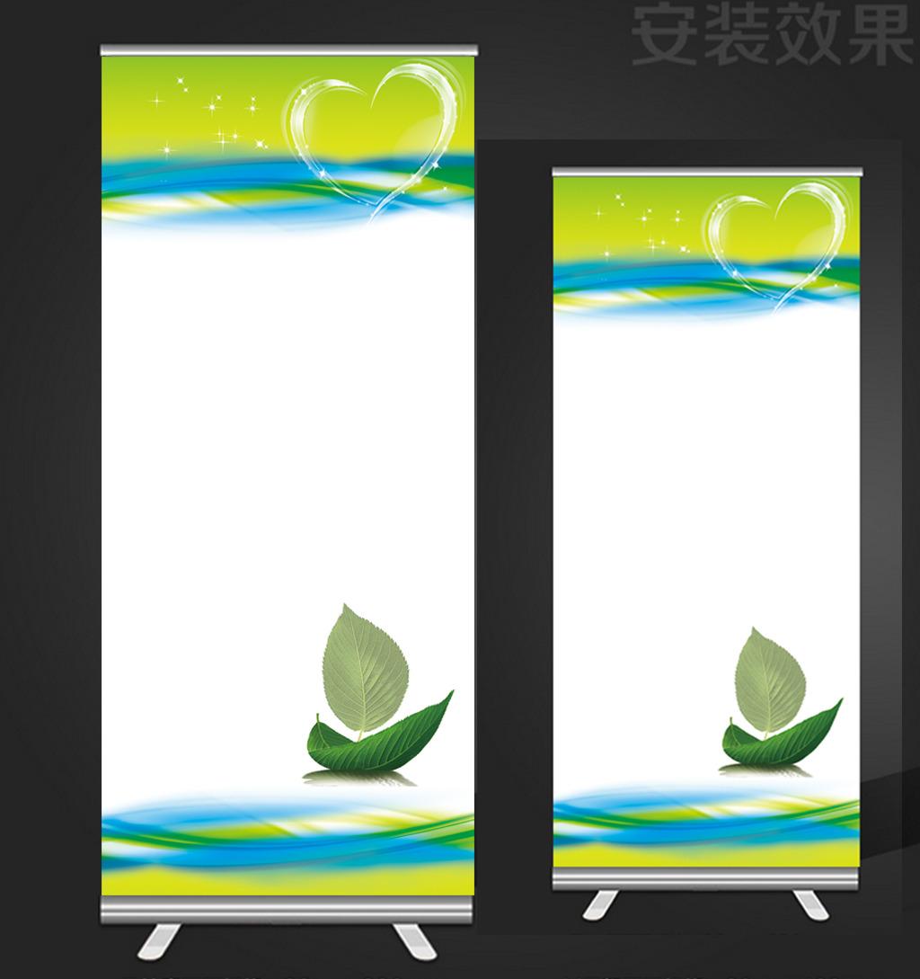 绿色x展架背景设计图片
