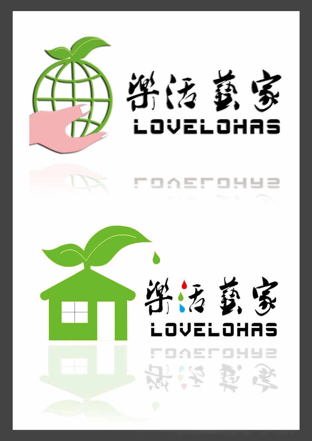 装修公司logo设计模板下载(图片编号:12554289)