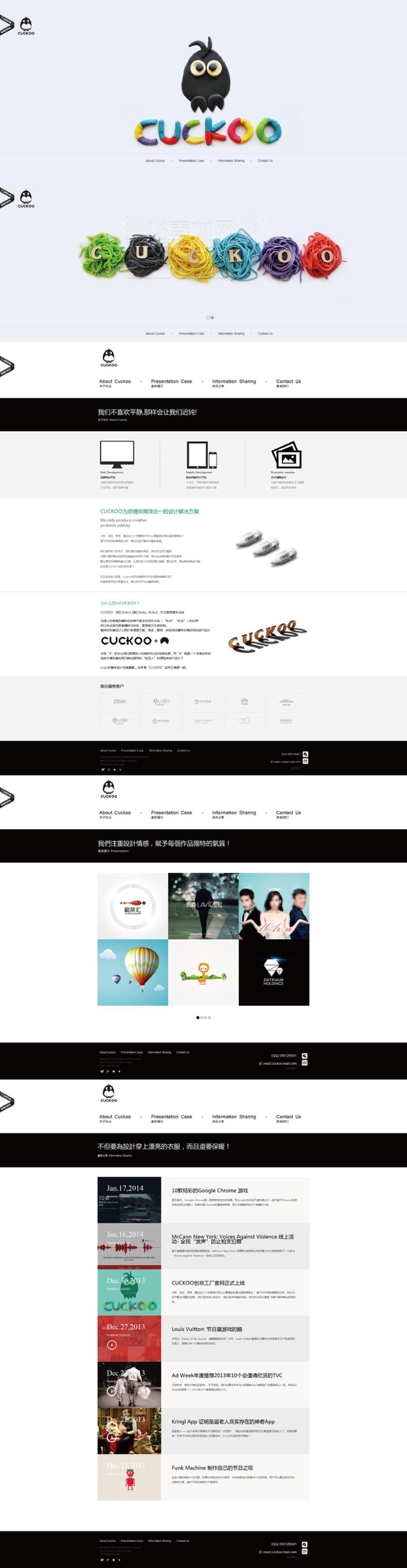 平面设计 网页设计模板 企业网站模板 > 创意广告传媒公司企业网页