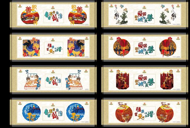 展板图片下载围挡墙体公益广告中国梦 党性 围挡设计地产围挡房地产