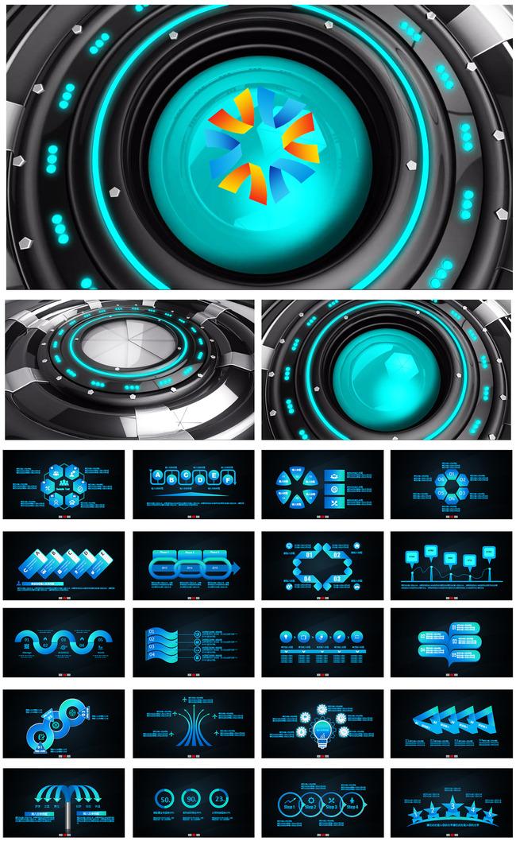 3d科幻动画通用蓝色商务科技ppt模板下载(图片编号:)