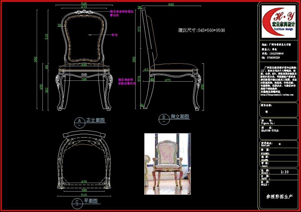 cad家具三视图_cad家具三视图分享展示