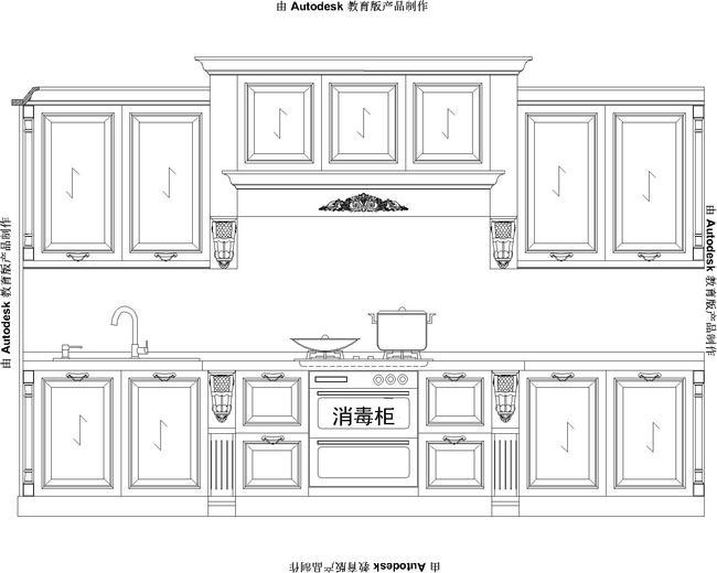 我图网提供精品流行CAD橱柜图纸素材下载,作品模板源文件可以编辑替换,设计作品简介: CAD橱柜图纸,,使用软件为 AutoCAD 2004(.dwg) 欧式橱柜CAD图纸 橱柜CAD图纸 家具图纸 家具生产图纸 家具设计 家具设计图纸 家具结构图纸 cad图纸 CAD平面图 cad施工图 CAD设计图纸