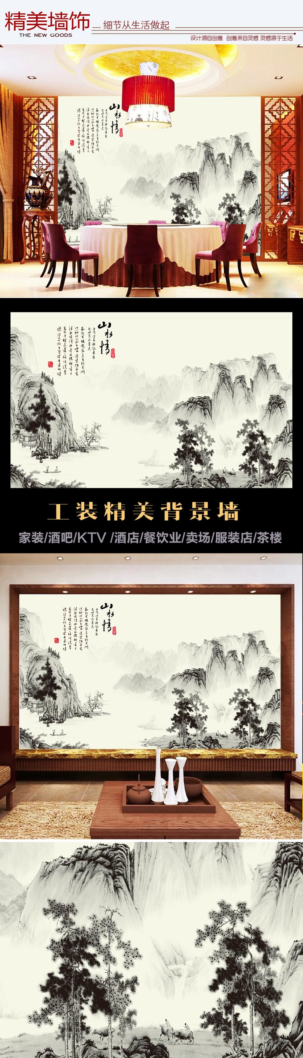 梅花仙鹤竹林背景墙高清图片下载(图片编号12565873)