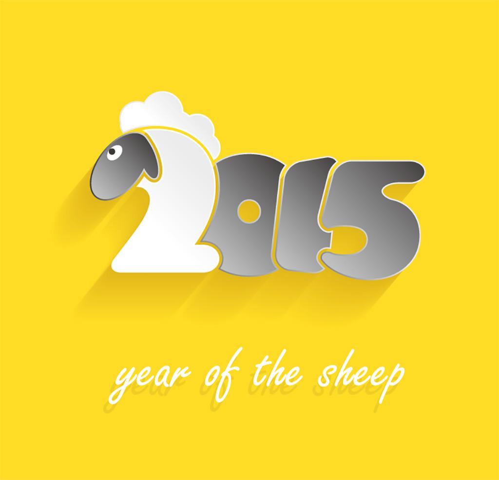 羊带字图片大全可爱