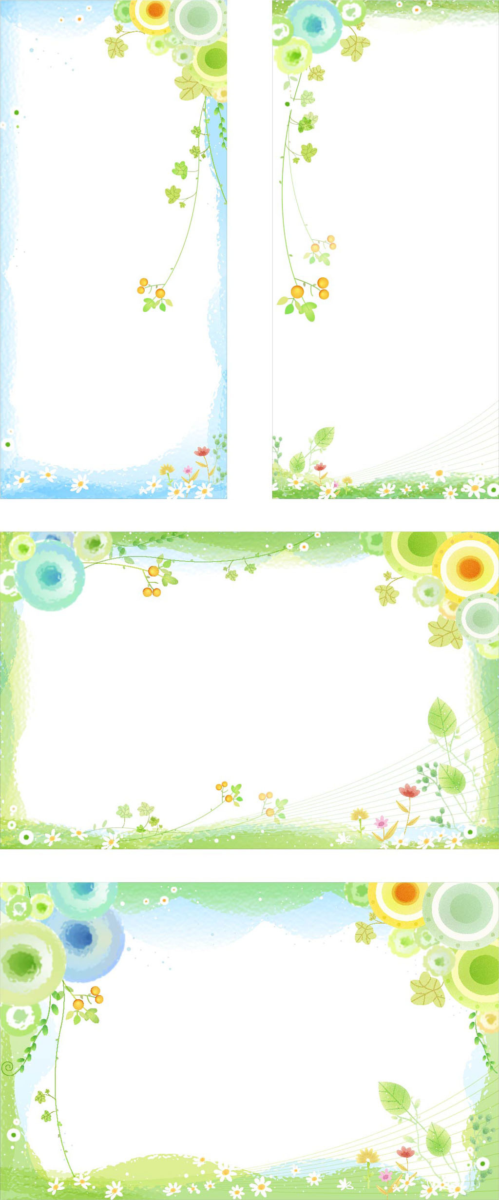 ppt 背景 背景图片 边框 模板 设计 相框 1024_2463 竖版 竖屏