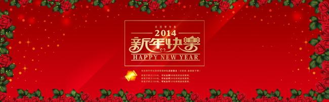 淘宝天猫新年圣诞活动促销全屏海报模板