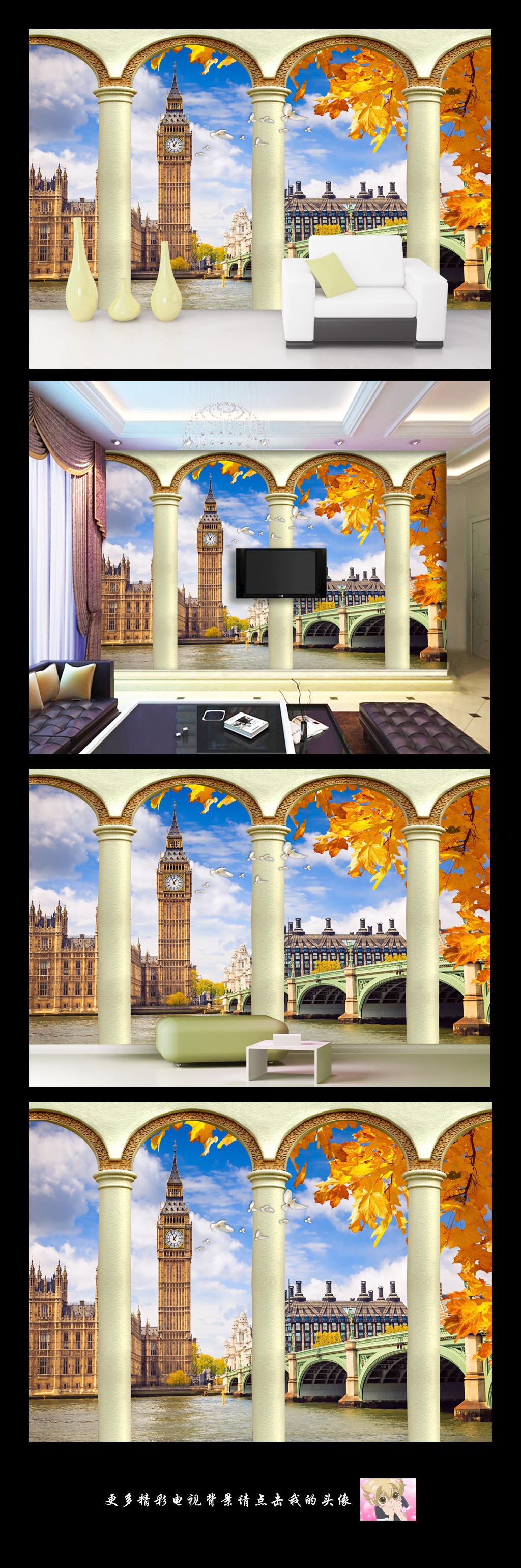 3d欧式柱子大笨钟电视背景墙