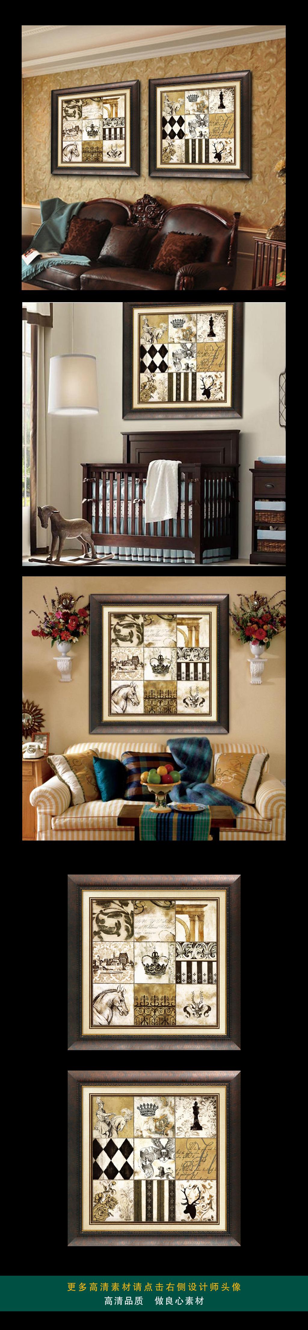 高清复古欧式九宫格装饰画图片下载  画芯素材 两联  装饰画挂画 手绘