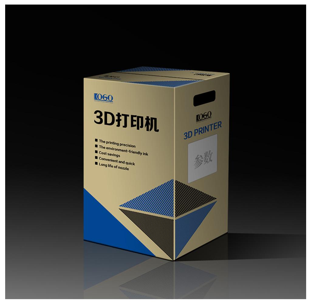 3d打印机包装箱牛皮外纸箱
