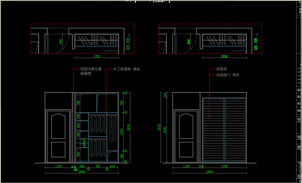 家具设计cad图纸图库衣柜施工图