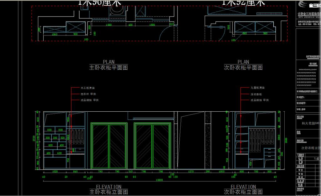 主卧衣柜设计衣柜内部结构图