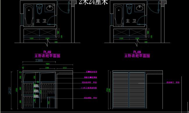 卧室衣柜立面图平面图 CAD文件 下载模板下载