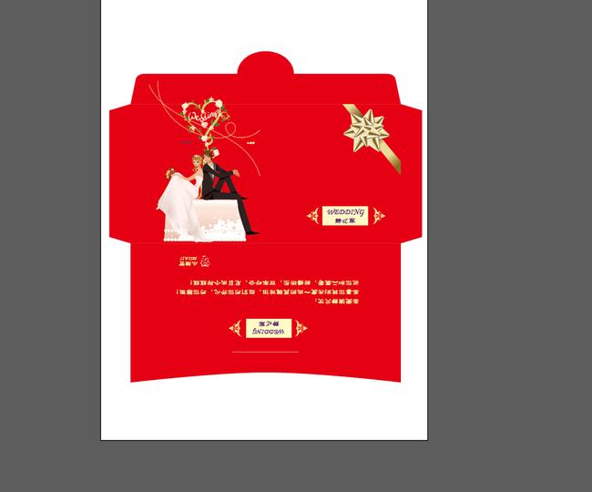 结婚红包喜包ai矢量设计模板下载