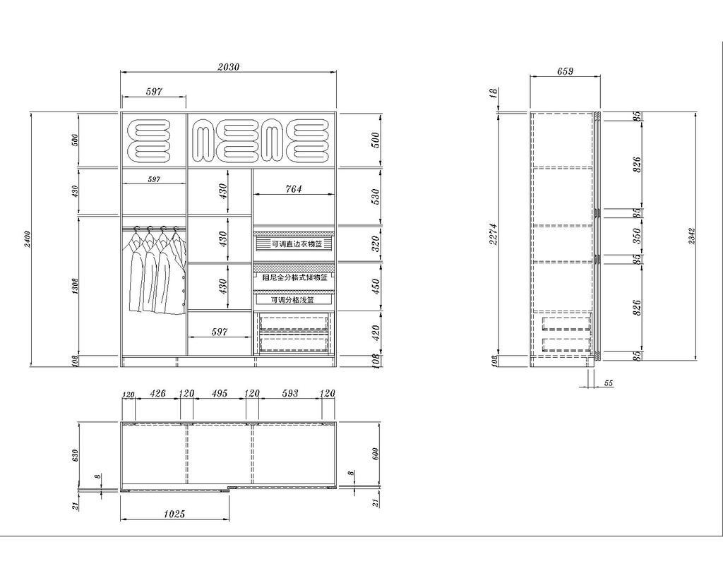 室内设计 cad图库 家具cad图纸 (1024x819)-欧式书柜cad图 欧式书柜图片