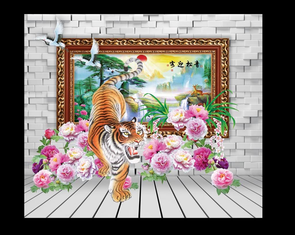 牡丹老虎背景墙装饰画