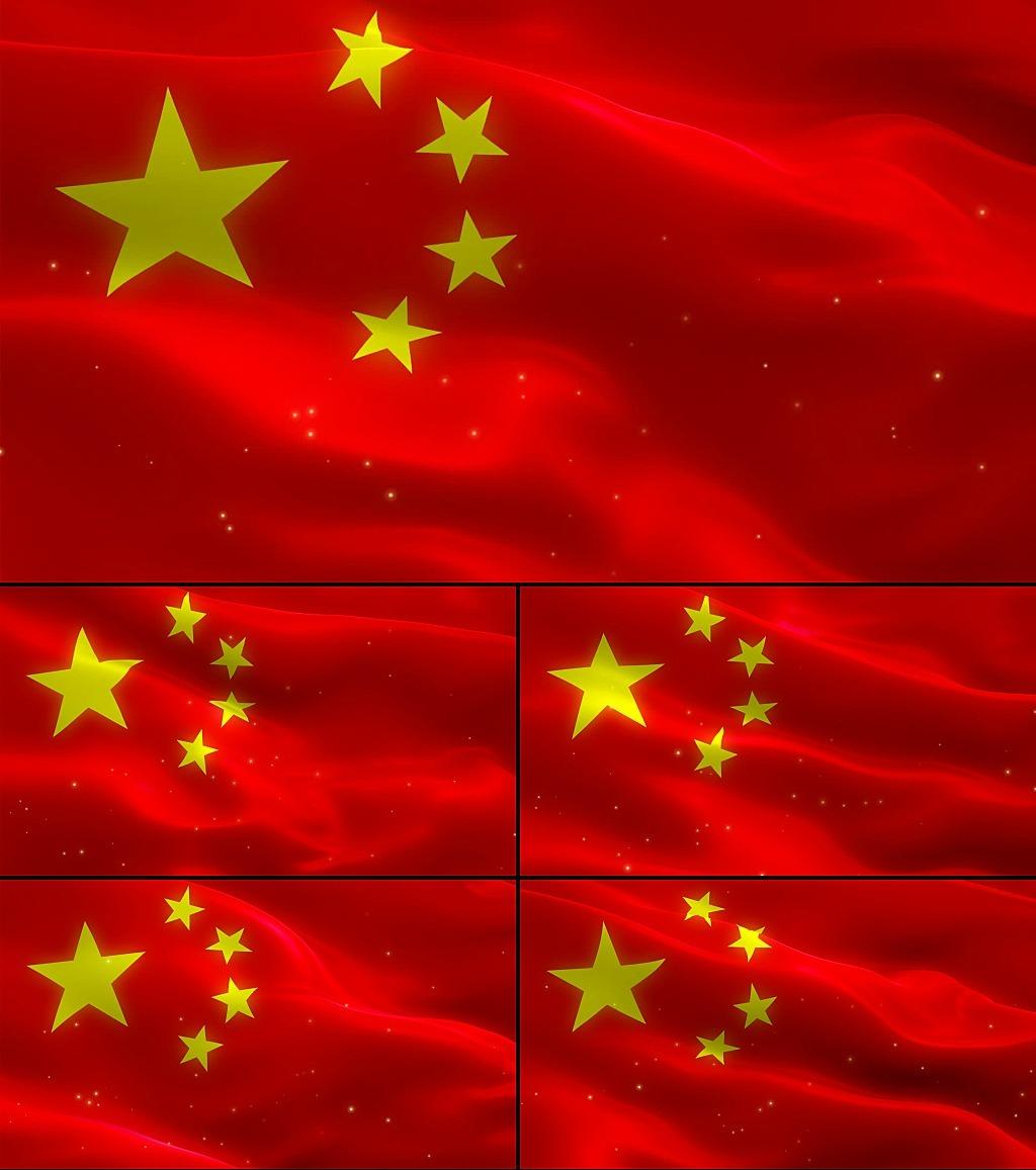 飘扬的中国国旗 粒子效果