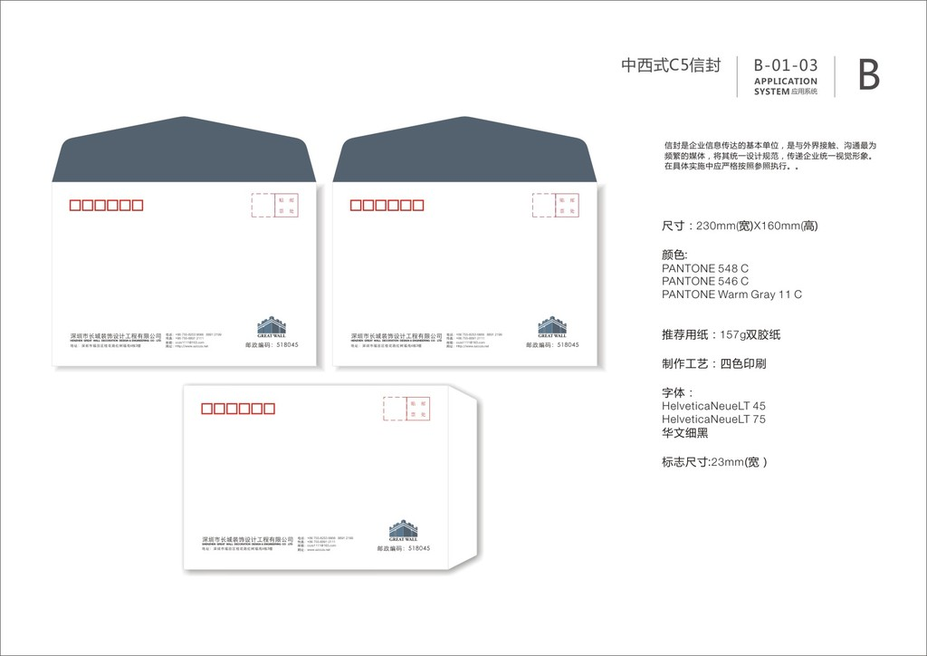 酒店vi设计模板下载 酒店vi设计图片下载