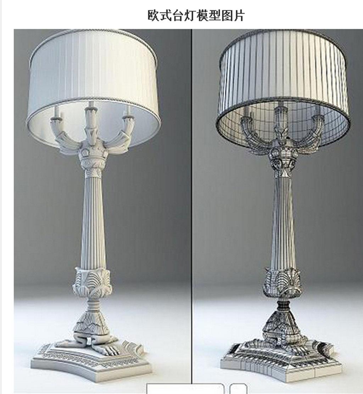 欧式台灯设计图纸怎么画展示