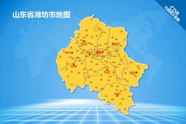 潍坊地图模板下载 潍坊地图图片下载图片