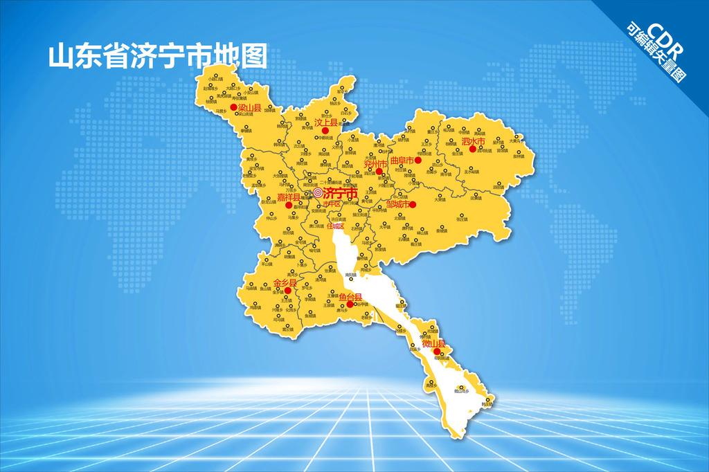 济宁地图图片 下载 山东省地图