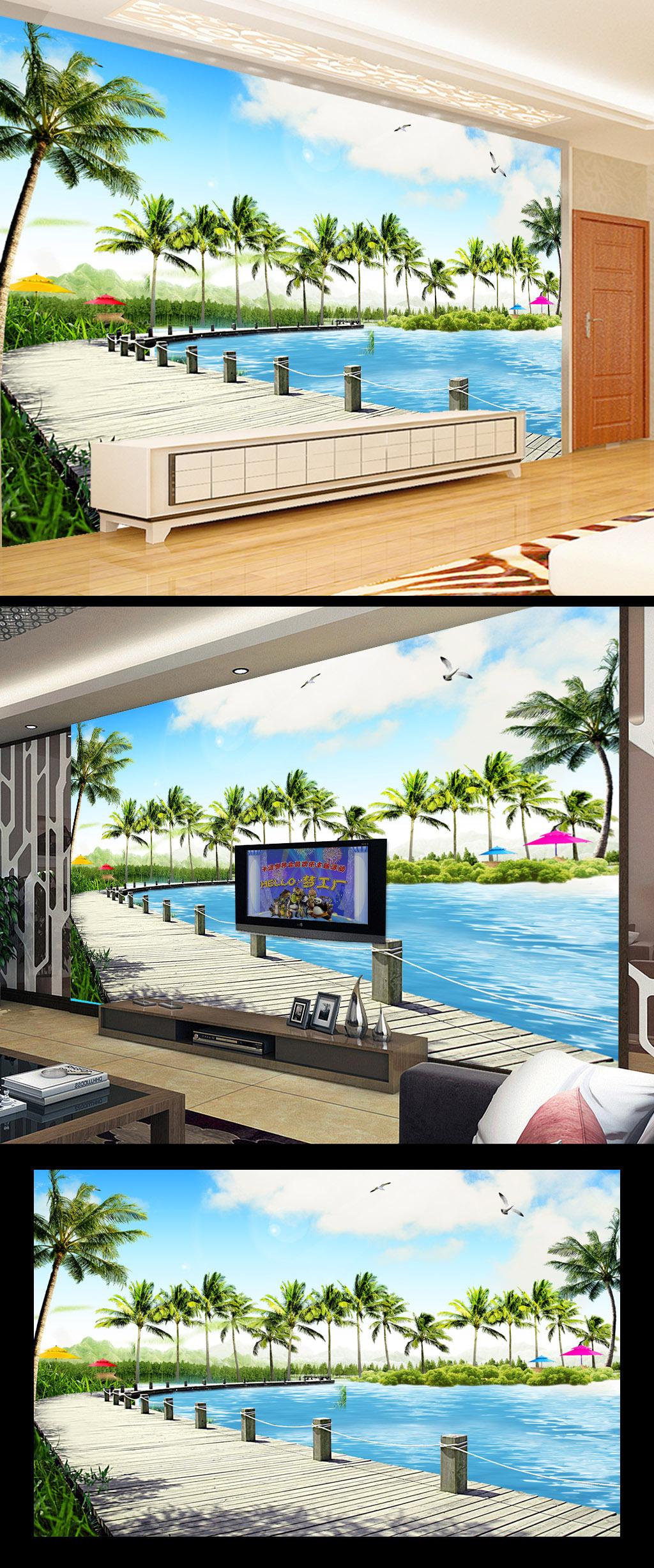 精美木电视椰树大海风景画珠宝栈桥墙最新背景厂3d设计招聘图片