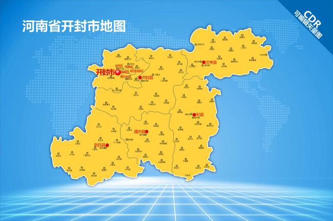 世界地图 矢量地图 乡镇地图 街道地图 蓝色 背景 黄色 cdr矢量图