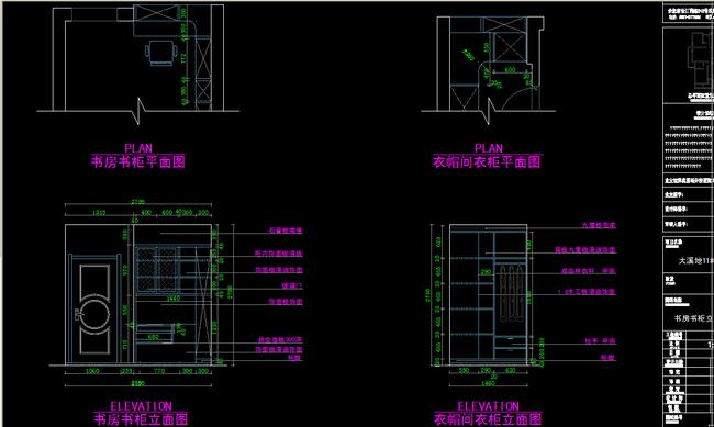 书房 书柜衣柜 衣帽间CAD 图纸模板下载 图片编