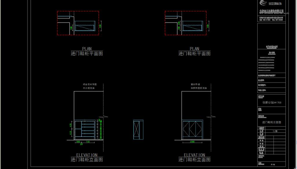 cad鞋柜内部结构尺寸