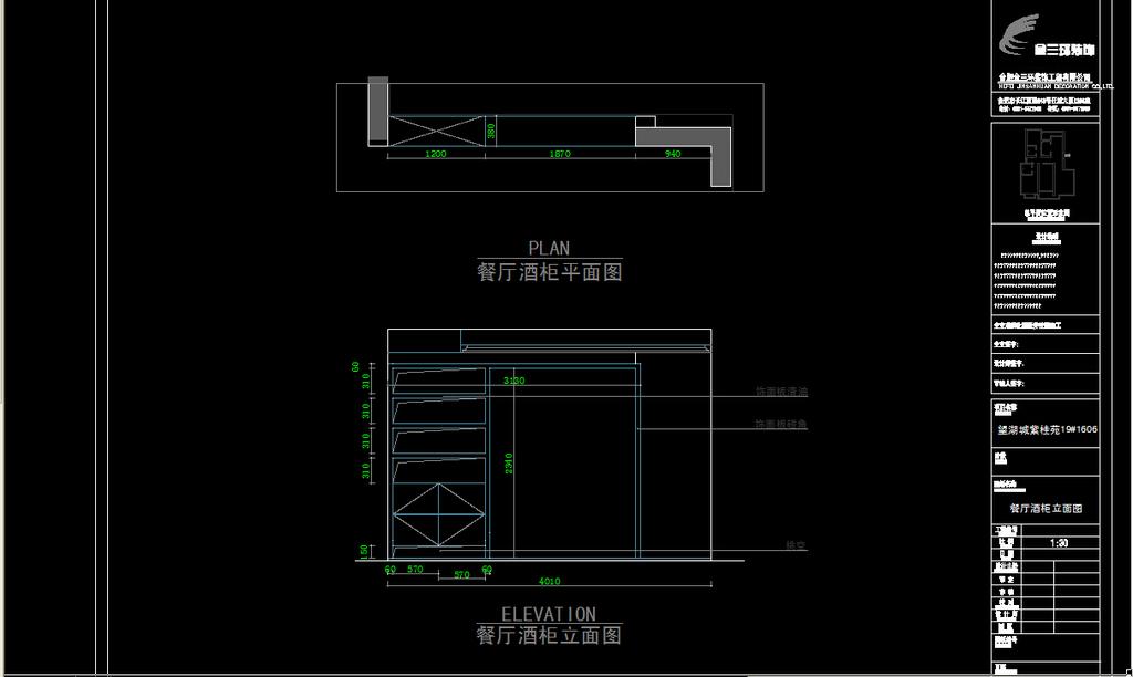 cad酒柜立面图下载_酒窖施工图酒柜立面图模板下载图片编号125
