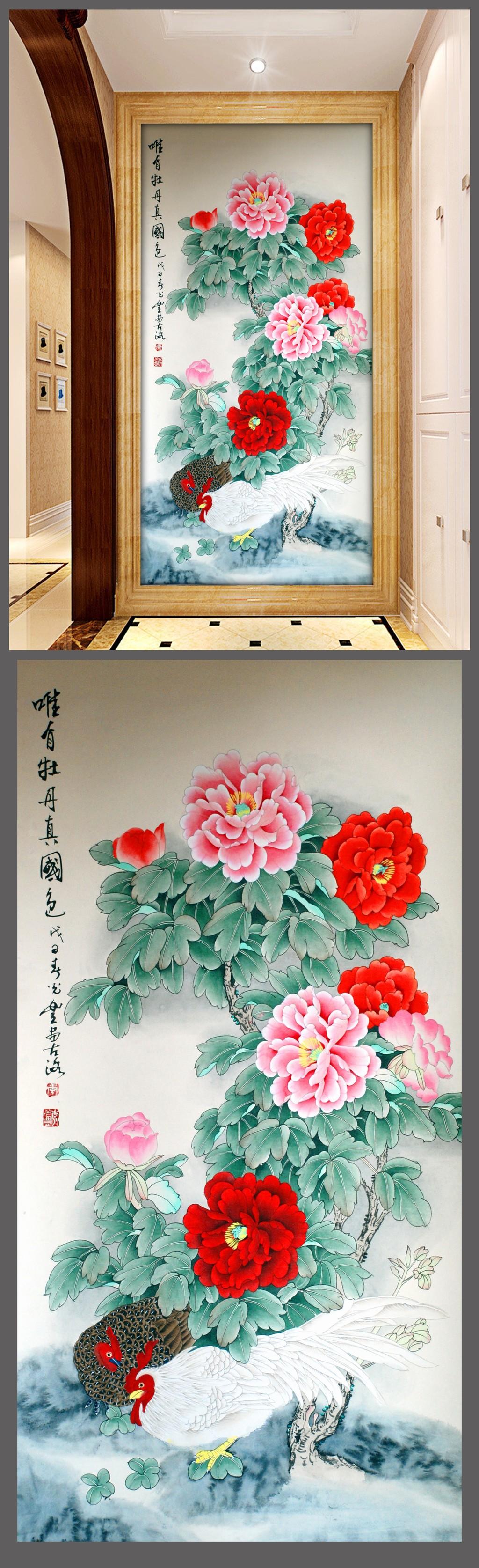 牡丹花油画工笔画玄关装饰画图片