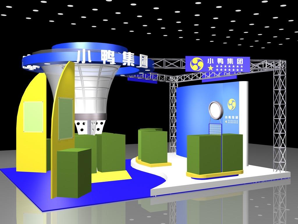 展览 空间设计 展柜 环境设计 展示模型 特装 灯具 灯饰 展览设计 源
