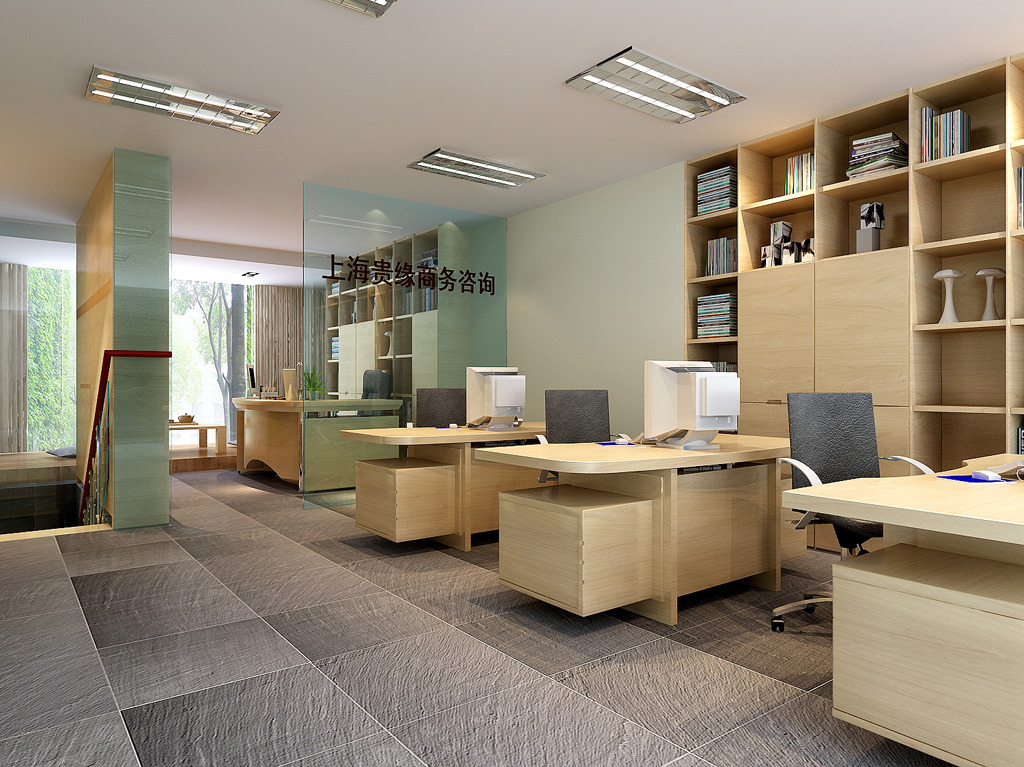 公司室内装修效果 办公室装修效果图