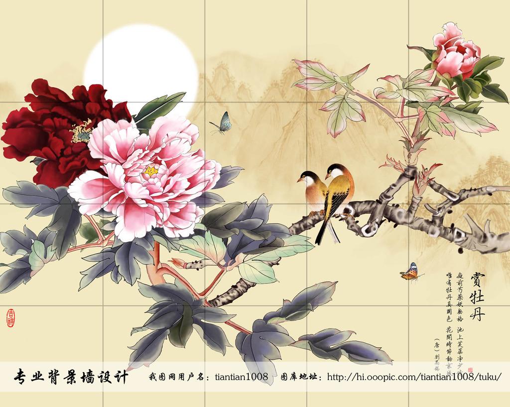 赏牡丹花开富贵沙发背景墙装饰画高清图片下载(图片)