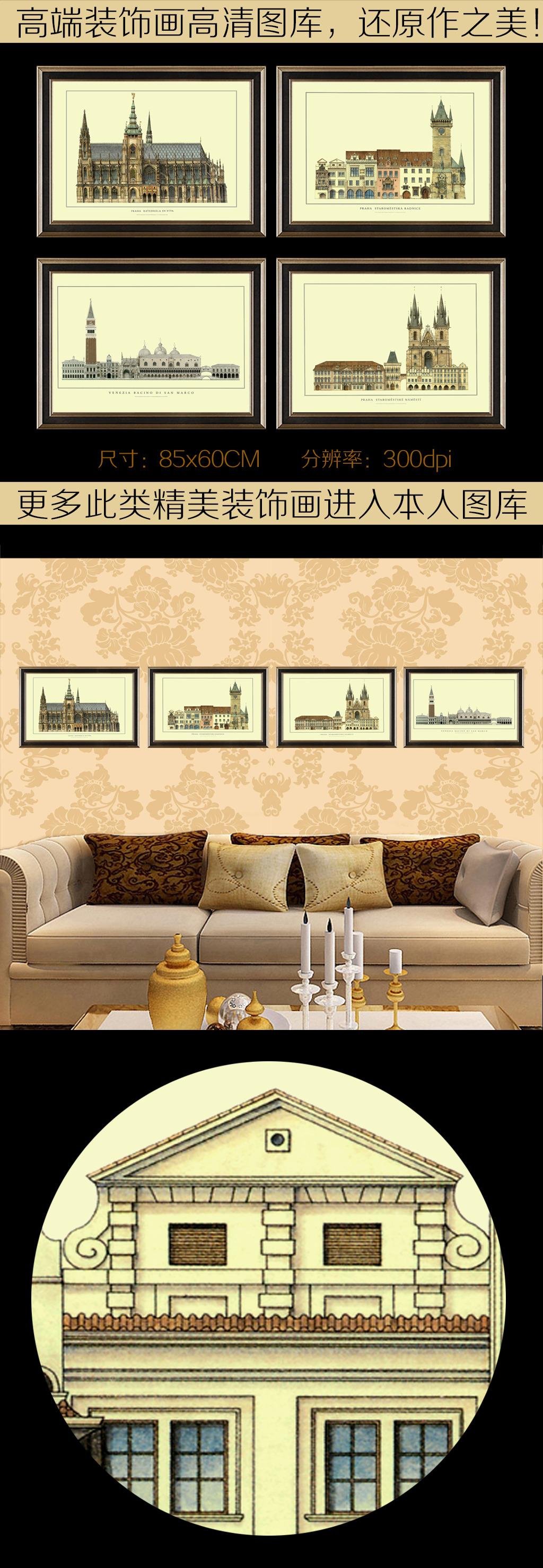 欧式建筑图纸手绘装饰画
