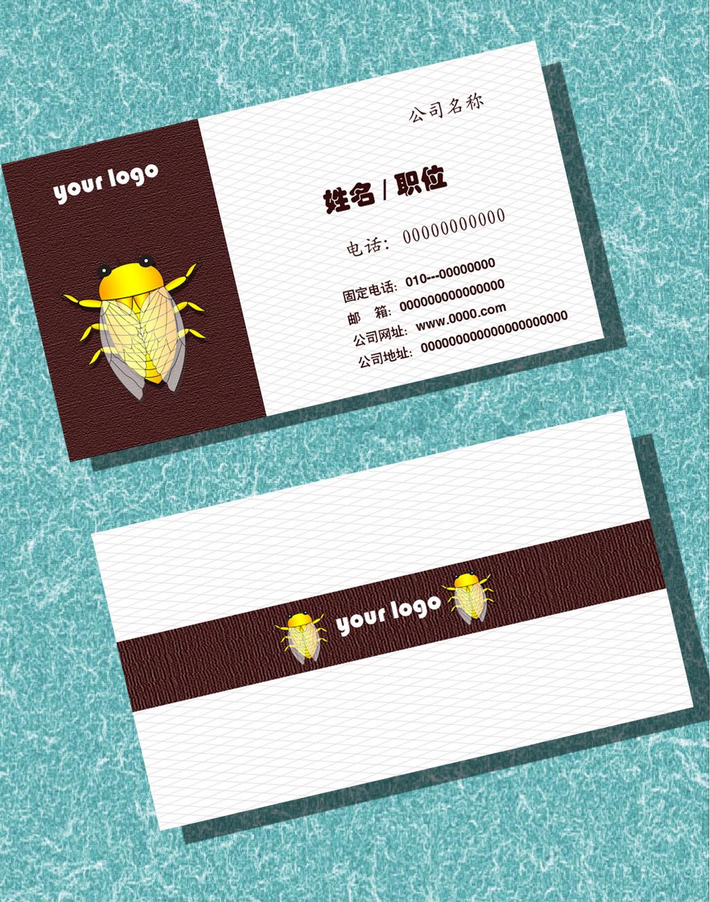名片模板下载图片下载  特色养殖名片 名片制作 蝉图片 蝉图片大全 蝉