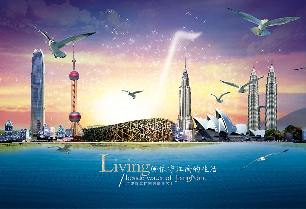 广州电视塔海报设计