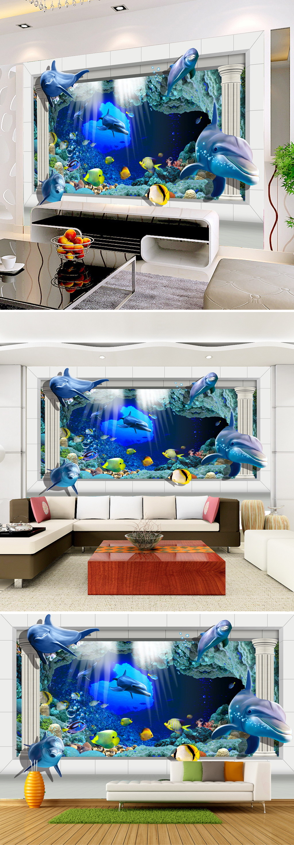 鱼海底的动物
