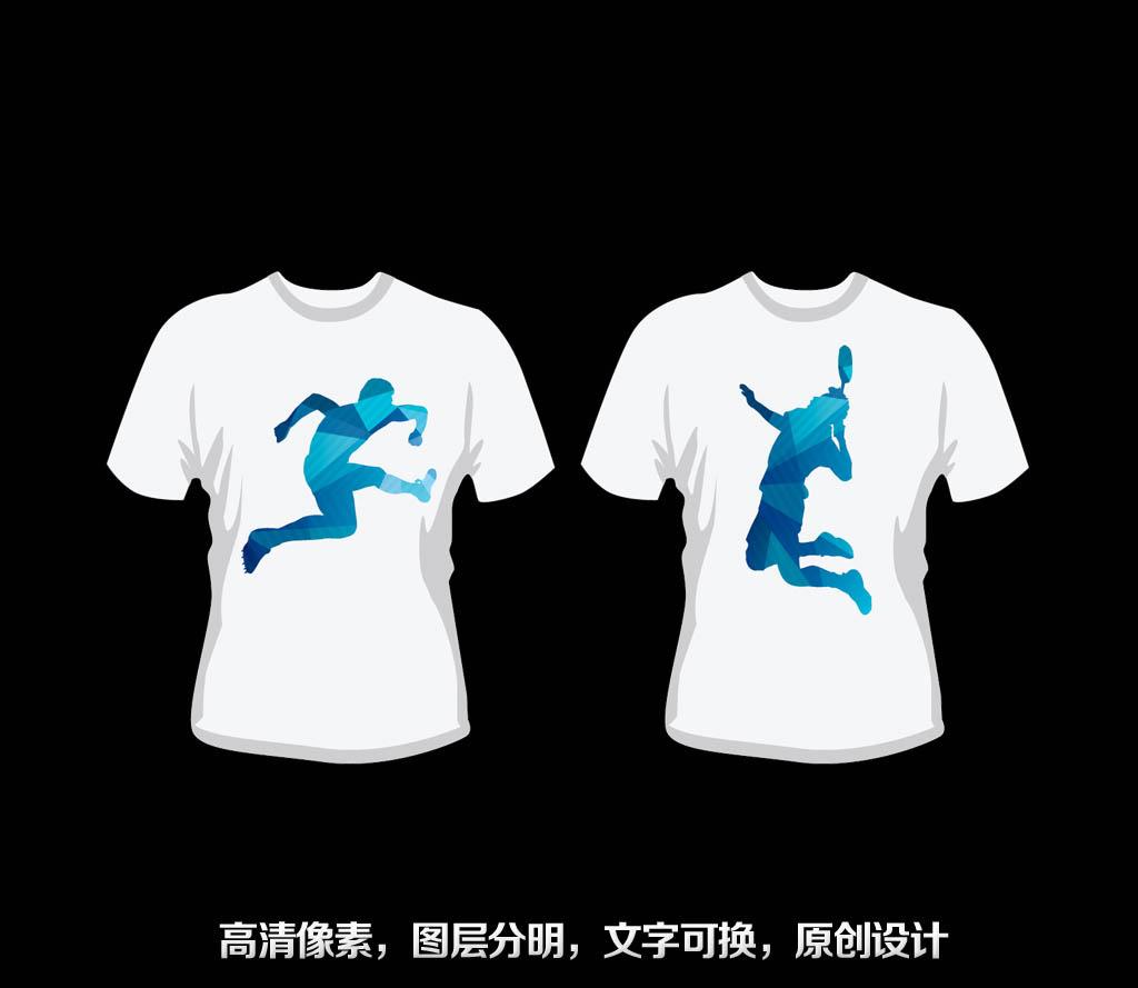 精美t恤印花图案设计运动t恤2