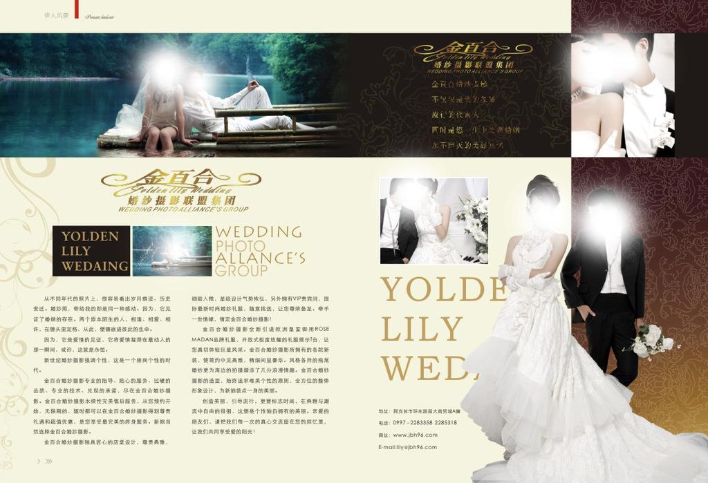 婚纱影楼摄影工作室宣传单海报折页模板下载(图片编号