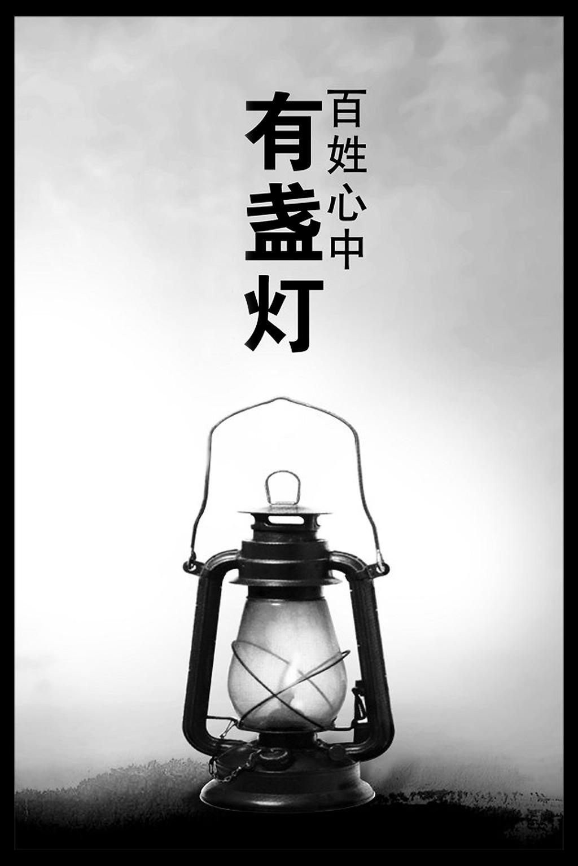 反腐廉政文化展板,海报设计,百姓模板下载(图片编号:)