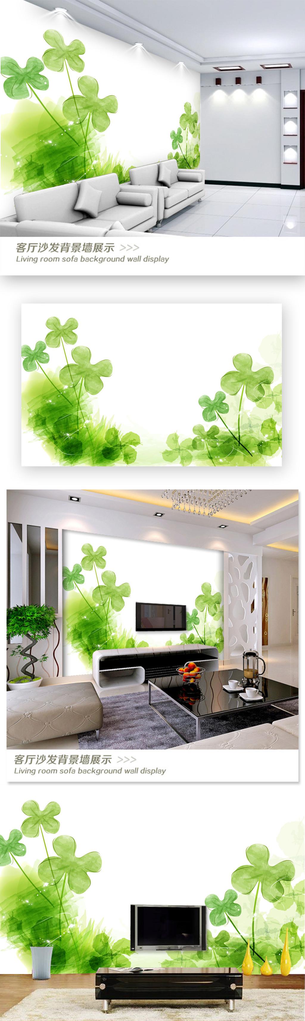 背景墙|装饰画 电视背景墙 手绘电视背景墙 > 幸福四叶草清新绿叶电视