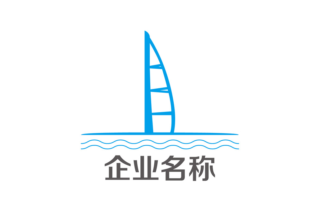 帆船logo