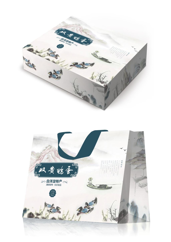平面设计 其他 礼品|包装|手提袋设计模板 > 双黄鸭蛋包装盒  下一张&